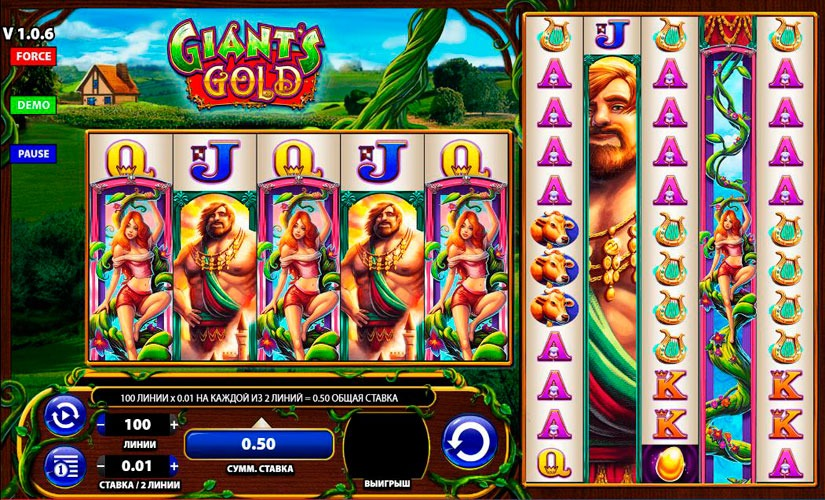 Giants Gold Slot Machine Review
