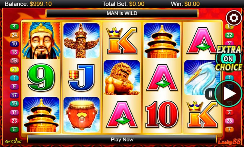 Lucky 88 Slot Machine Online