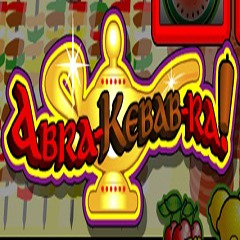 Abrakebabra Slot Machine