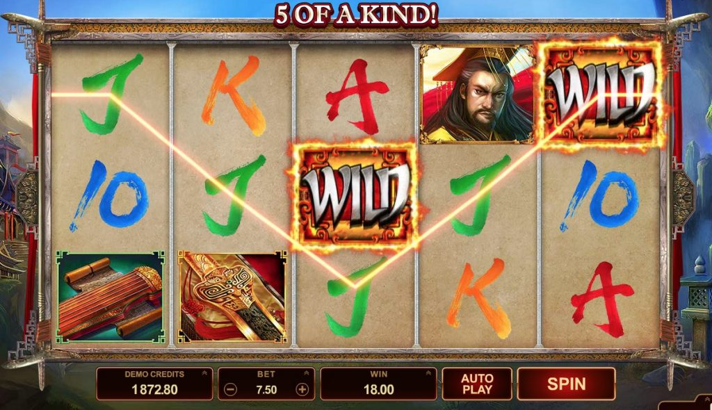 Huangdi the Yellow Emperor Slot Machine Review