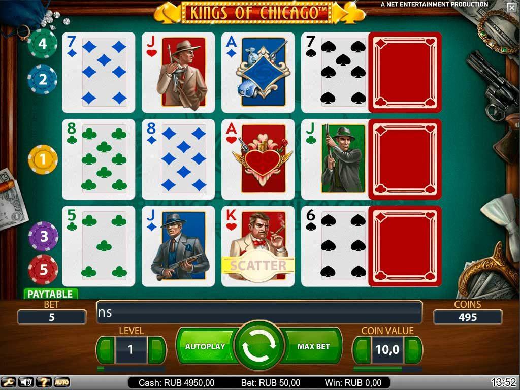 Kings of Chicago Slot